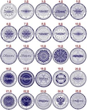 Образцы печати 2