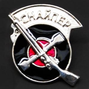 Значок Снайпер